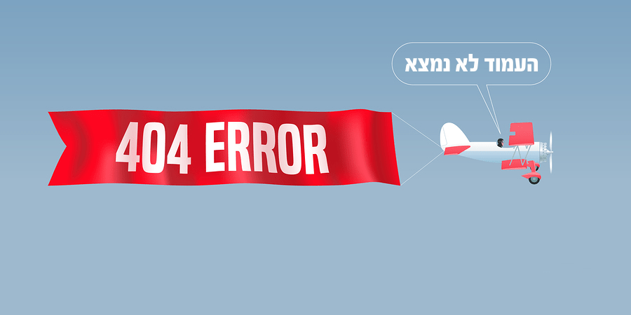 404-min